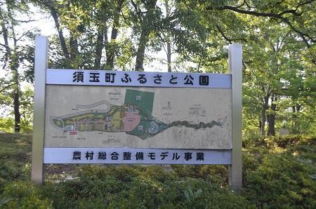 20140730 若神子城址01