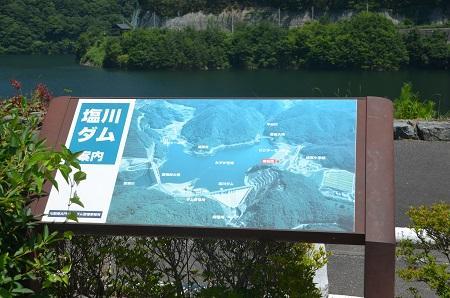 20140730 みずかき湖01