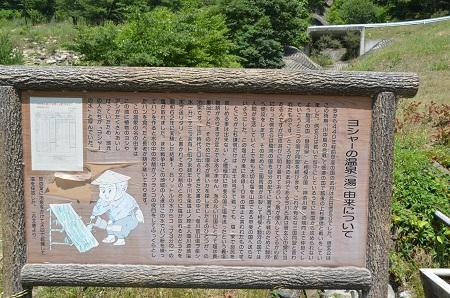 20140730 みずかき湖07