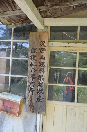 20140730 江草小学校19
