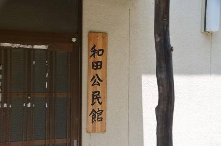 20140730 増冨小学校和田分校12