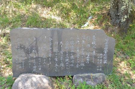 20140730 益富中学校08