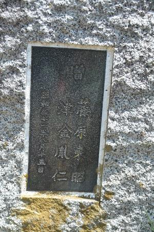 20140730 益富中学校16