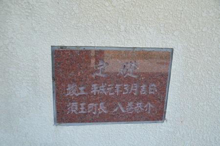 20140730 増冨小学校09