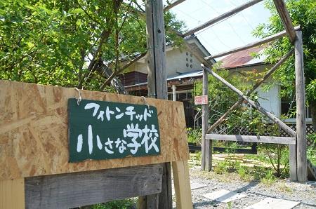20140730 富里分校11
