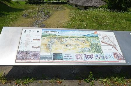 20140731 金生遺跡03