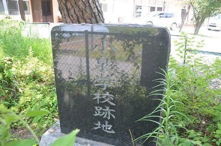 20140731 旧・小泉学校03