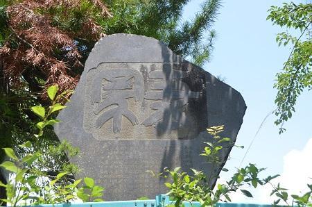 20140731 旧・小泉学校16