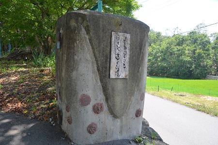 20140731 旧・小泉学校13