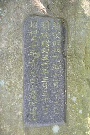 20140731 小淵沢東小学校跡15