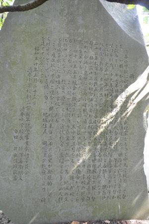 20140731 清春小学校12