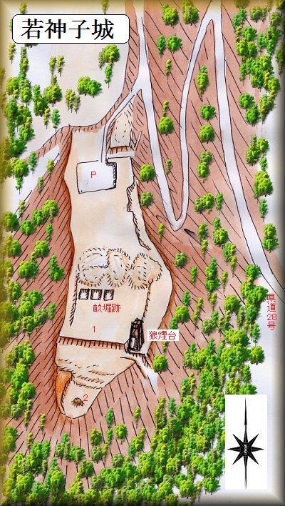 若神子城縄張り図