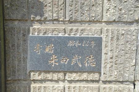 20140812上砂分校跡28