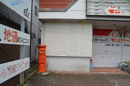 20140822日光丸ポスト①06
