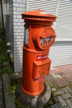 20140822日光丸ポスト①08