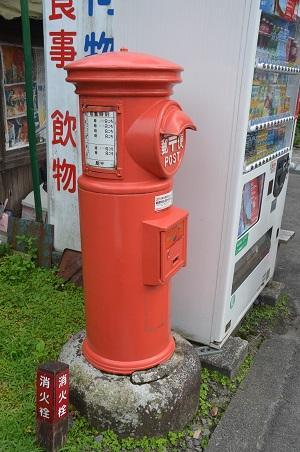 20140822日光丸ポスト①20