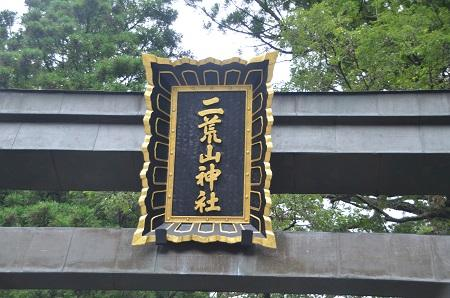 20140823二荒山神社07