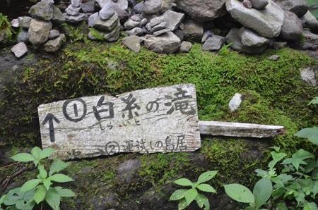 20140823滝尾神社05