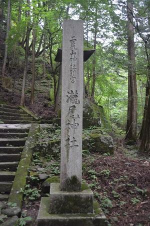 20140823滝尾神社01