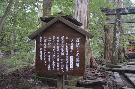 20140823滝尾神社07
