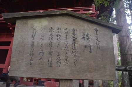 20140823滝尾神社15