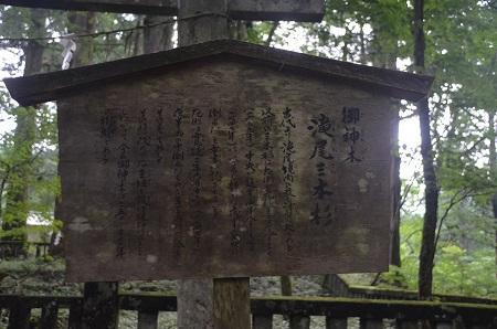 20140823滝尾神社21