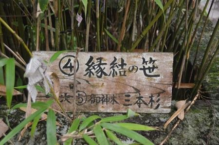 20140823滝尾神社20