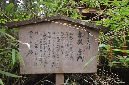 20140823滝尾神社19
