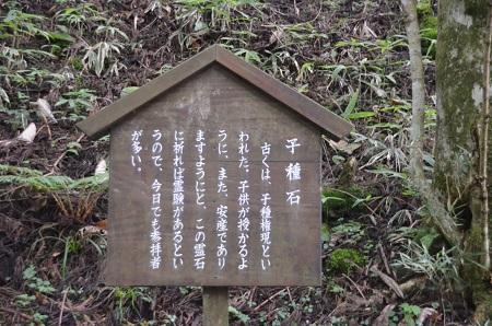 20140823滝尾神社29