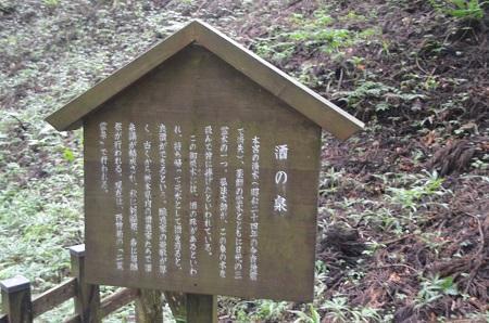 20140823滝尾神社27