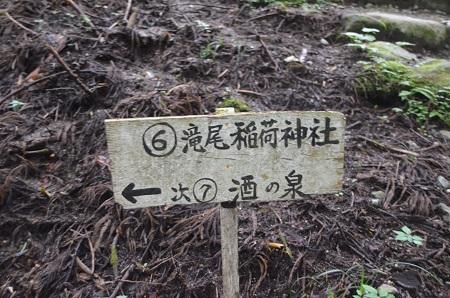 20140823滝尾神社25