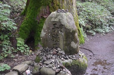 20140823滝尾神社34