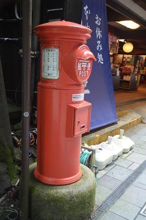 20140823日光丸ポスト②12