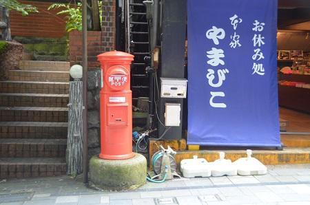 20140823日光丸ポスト②10
