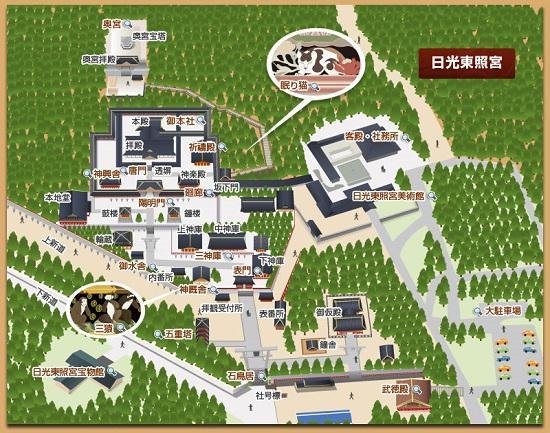東照宮MAP