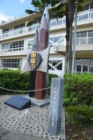 20140909中郷小学校06