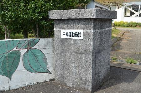 20140909中郷小学校03