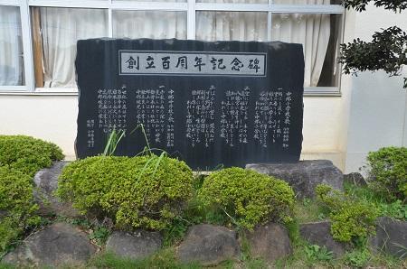 20140909中郷小学校07