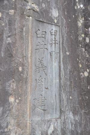 20140910 岩戸城址18