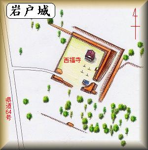 岩戸城址縄張り図