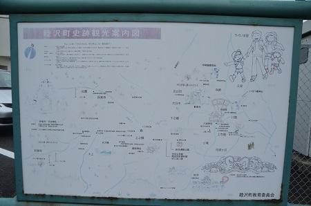 20140920土睦小学校上之郷分校02