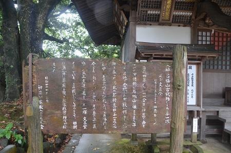 20140925石橋山合戦場06