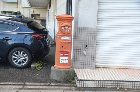 2014.0925丸ポスト東伊豆05