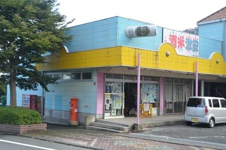 2014.0925丸ポスト東伊豆01
