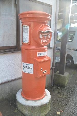 2014.0925丸ポスト東伊豆12