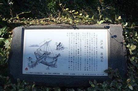 20140925松川15