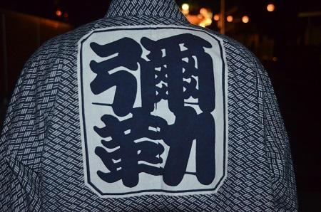 20141010佐倉秋祭り10