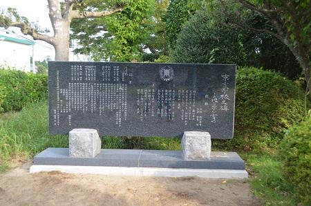 20141011 東小学校19