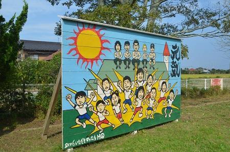 20141011利北分校12
