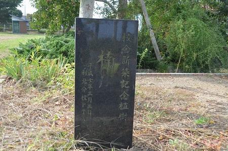 20141011利北分校15